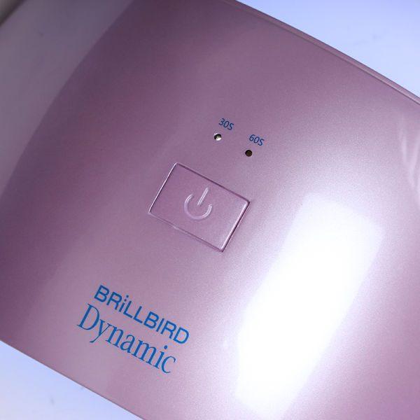 dynamic_lampa_led4-600×600